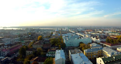 Kazan. Panoramic view of the city
