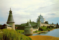 OLD AND MODERN PSKOV