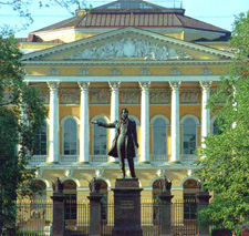 THE RUSSIAN MUSEUM